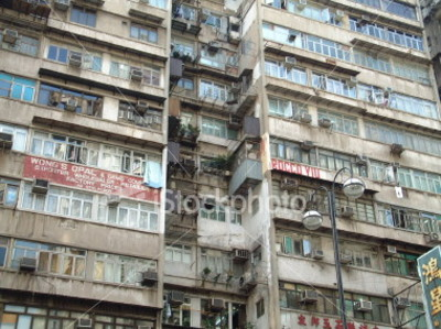 Hong_kong_sweat_houses_1